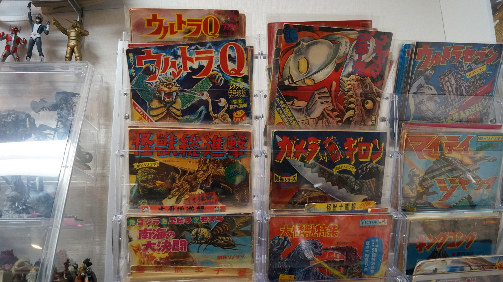 小学生時代から集めているソノシート。中には数万円もする貴重な物もあります