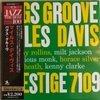 Miles Davis / Bag's Groove