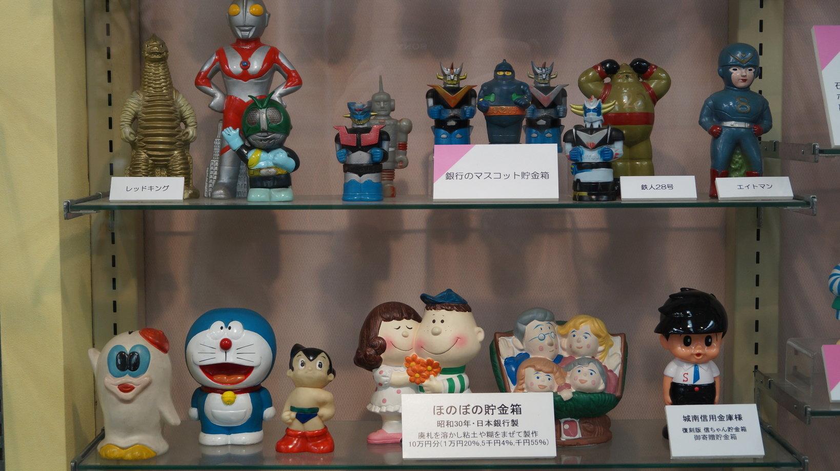 戦後に流行したキャラクターの貯金箱
