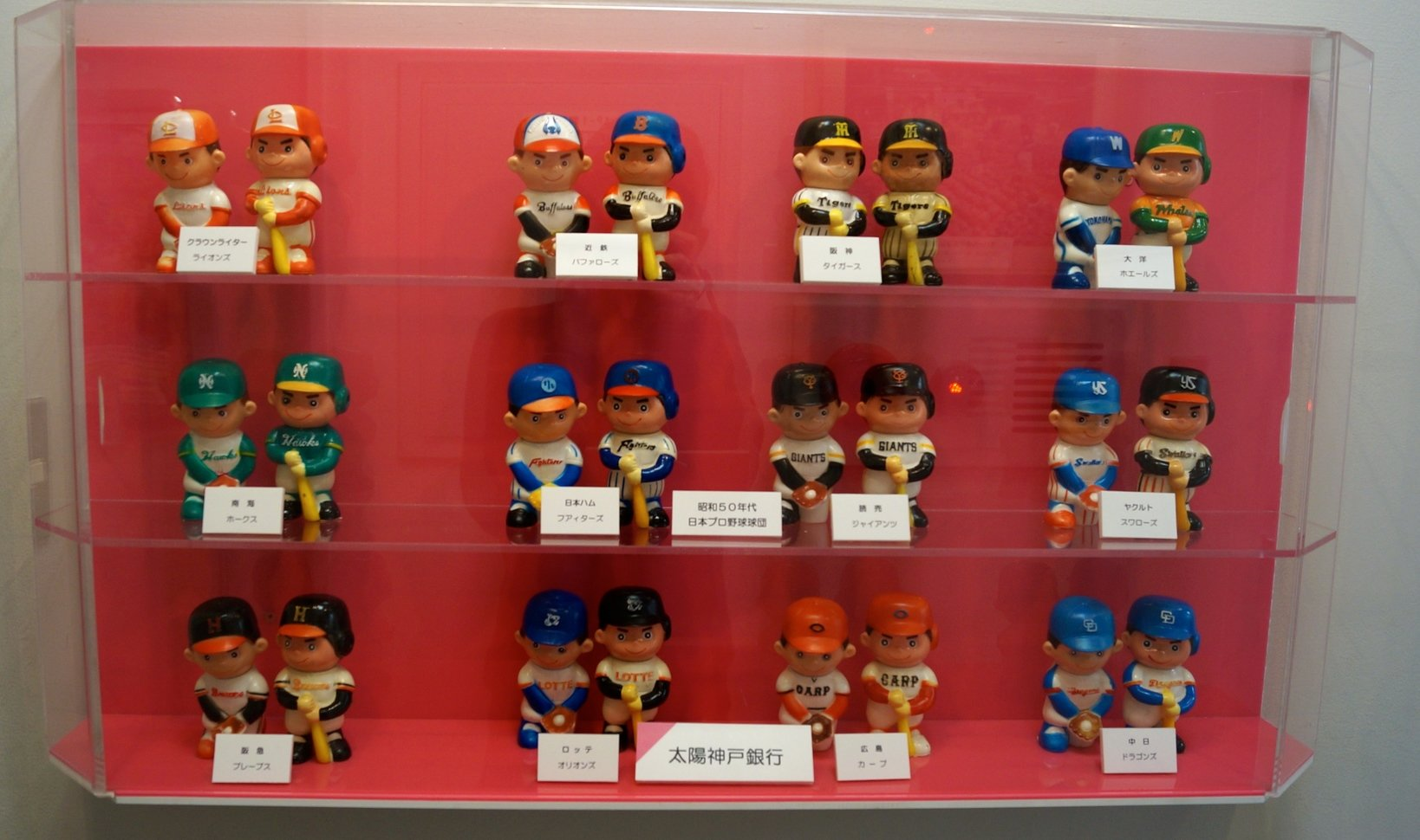 太陽神戸銀行が作成した、当時のプロ野球12球団の貯金箱