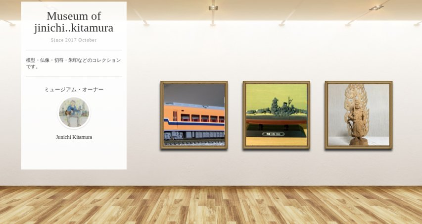 Museum screenshot user 2800 6a045b03 4bb8 4d77 9f1e 1325b6d22003