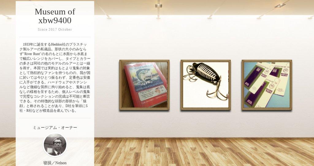 Museum screenshot user 2806 c91be06a c0f6 4265 8c86 d954a40333c9