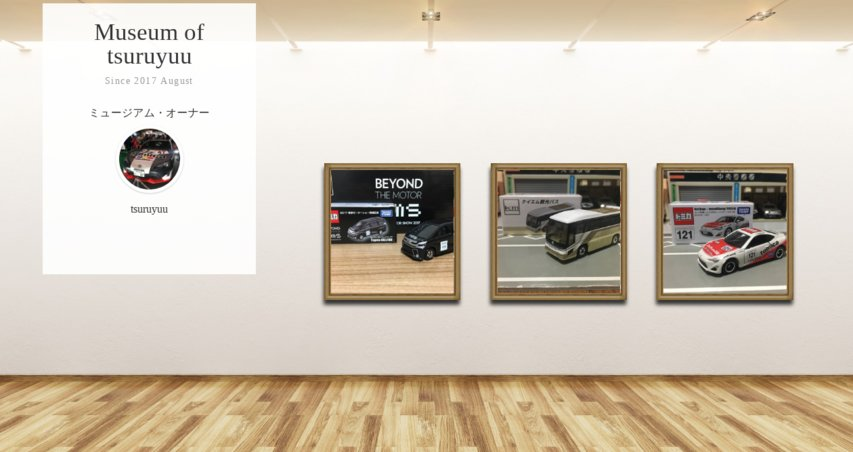 Museum screenshot user 2428 5afcbe1a 92f4 468f 8408 cadd84f192d9