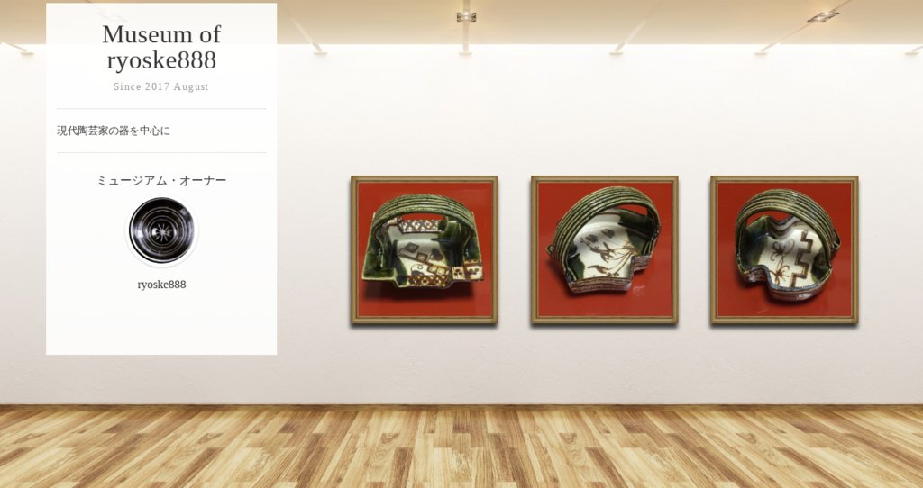 Museum screenshot user 2408 8c96c9dc 8496 4a84 b540 beddb4fc313f