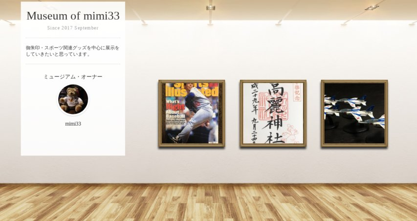 Museum screenshot user 2506 bb3ab685 91cf 4b89 9e27 8d8cae9a30e6