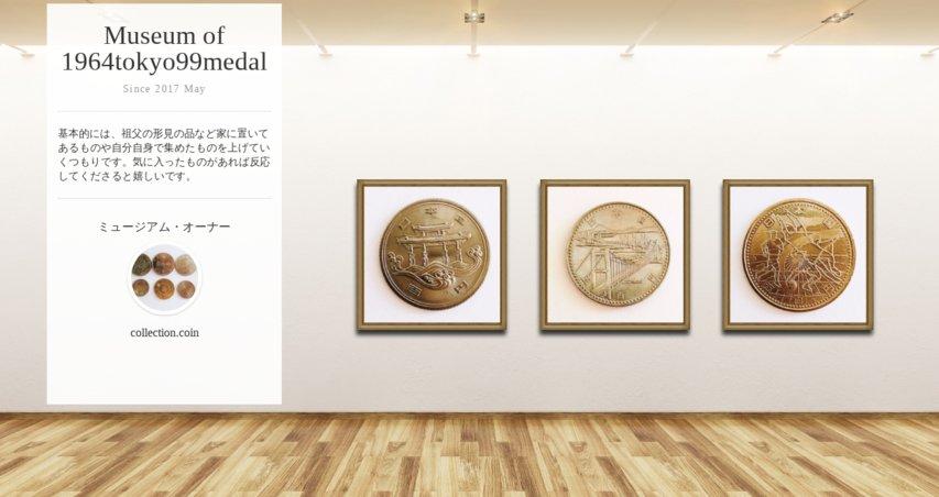 Museum screenshot user 2036 7a8056e7 d559 4a42 9dd7 59636118b964