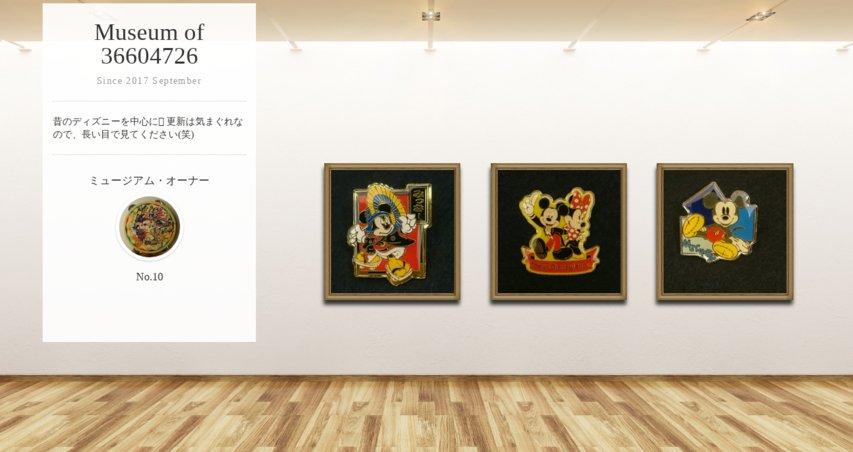 Museum screenshot user 2569 fed1baab d08a 4af1 a767 dd57ce65645f