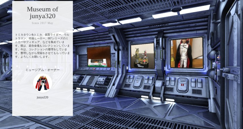 Museum screenshot user 2021 142ef221 1b7e 46e4 9d9b ad047c394355