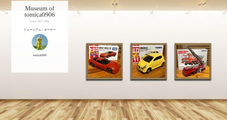 Museum screenshot user 2107 f4c5ad9b 973d 43e6 9dbf 3fb9085eeb8f