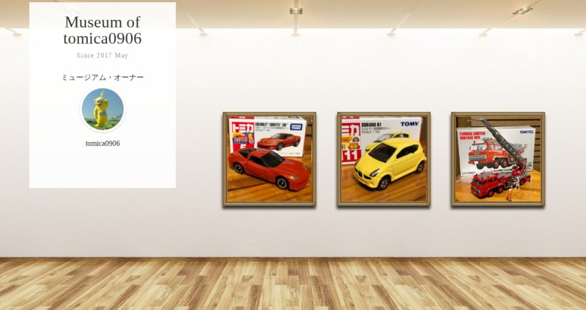 Museum screenshot user 2107 f4c5ad9b 973d 43e6 9dbf 3fb9085eeb8f