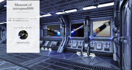 Museum screenshot user 1300 76469f96 af90 40a5 893d 0de04b1c4417