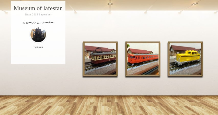 Museum screenshot user 1073 bd3d68ed 3084 40ee b485 54cdec3f7efb
