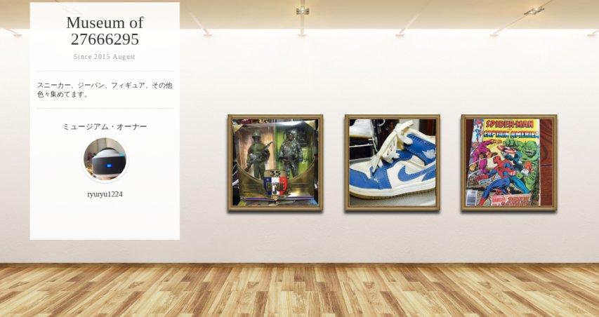 Museum screenshot user 922 987d9111 e627 4c0a a3f1 92132141e59d