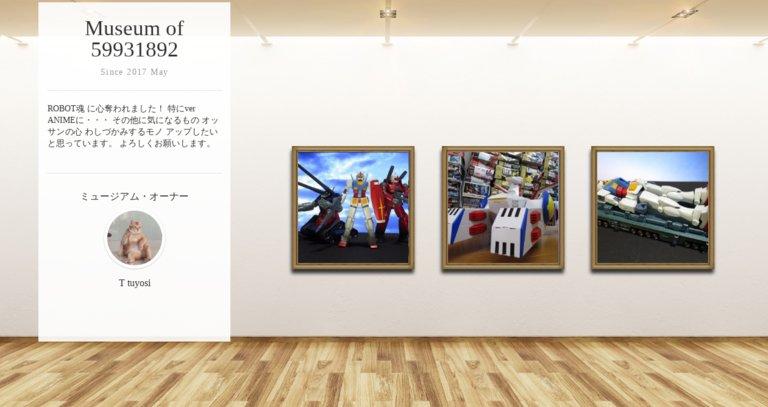 Museum screenshot user 2065 81bd4c32 445c 4baa b560 9a4e5ebef84e