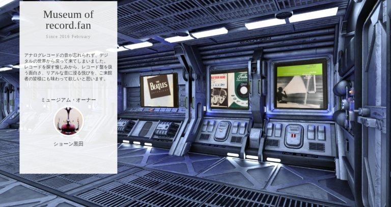 Museum screenshot user 1221 4ff0d0de bffb 4442 a687 b7381493ab06