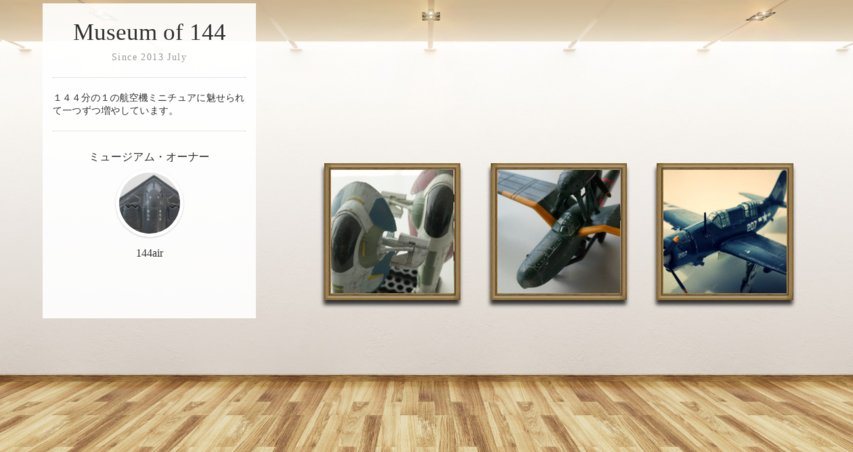 Museum screenshot user 59 5d0f16ed 7c46 4845 bb90 0ef165ab8afb