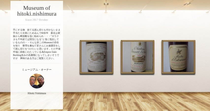 Museum screenshot user 2738 c1611028 6095 402a 82e4 a40b43b53b23