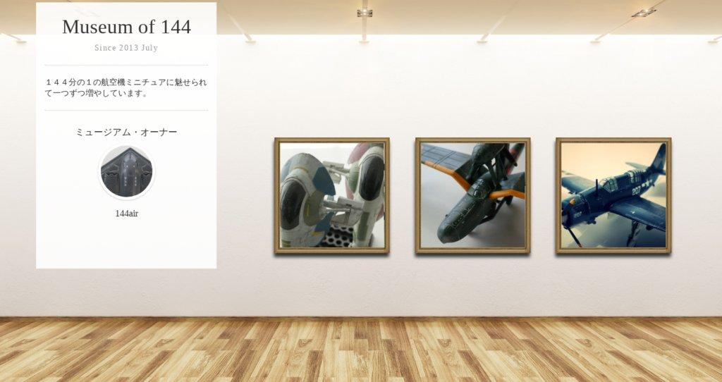 Museum screenshot user 59 5d0f16ed 7c46 4845 bb90 0ef165ab8afb
