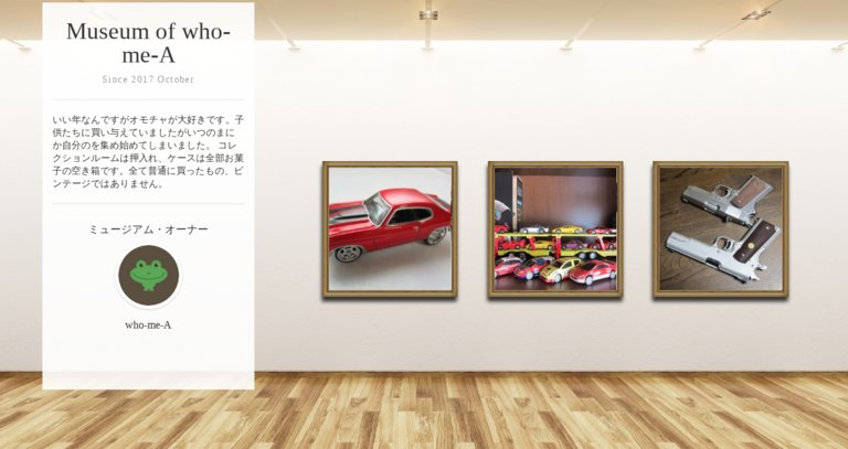 Museum screenshot user 2671 155229d7 1386 4648 a537 f7c340fbbc43