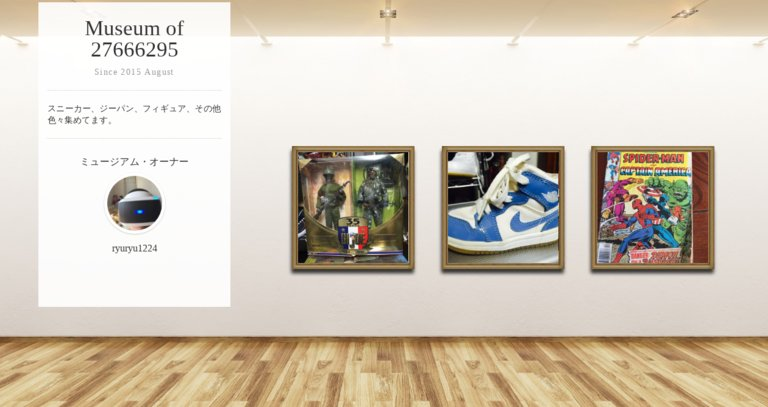 Museum screenshot user 922 987d9111 e627 4c0a a3f1 92132141e59d