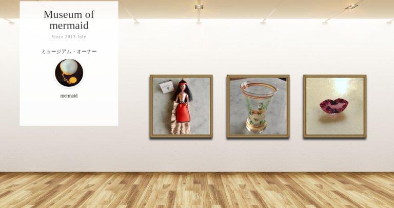 Museum screenshot user 69 c2ee9138 450c 4da0 8cf6 c7b6c6367817