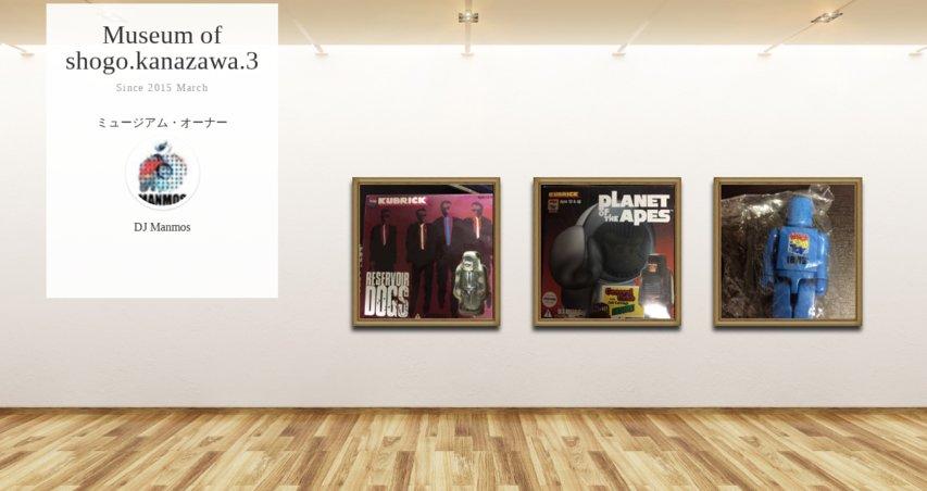 Museum screenshot user 402 4dac4566 b40a 4a53 a110 7952286f8f21