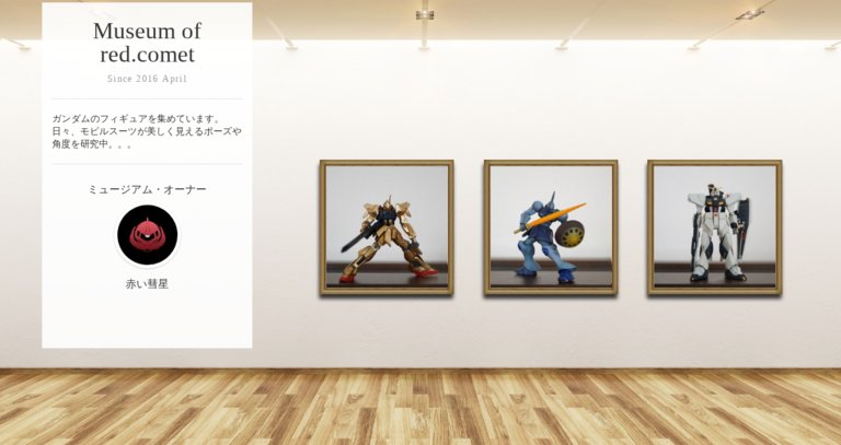 Museum screenshot user 1298 63649e4a 00ed 4e34 9edb 5993a3bcebe9