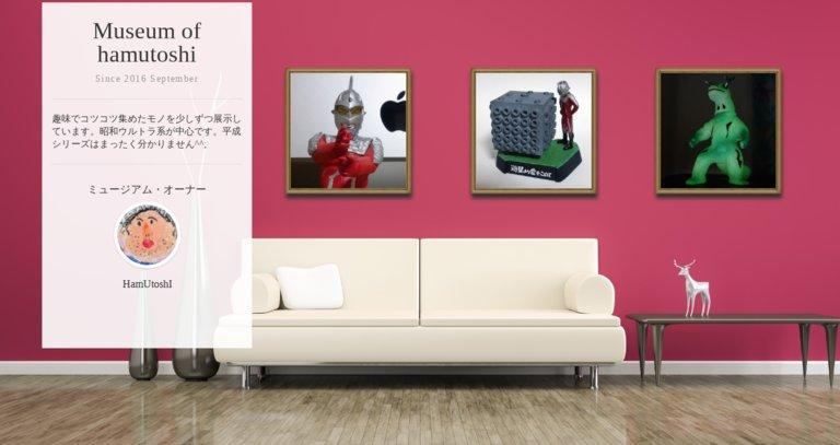 Museum screenshot user 1525 378a033c b7b5 4031 bc6a 41e5de15e15b