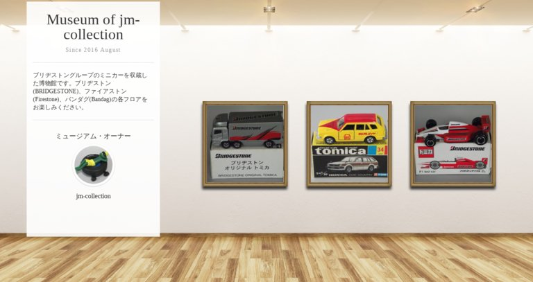 Museum screenshot user 1487 284f2a38 7eb7 42f8 bf38 7796f3fcfdc6