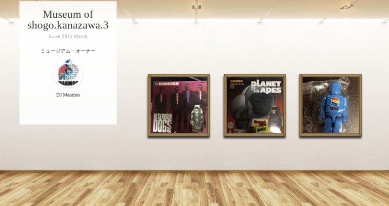Museum screenshot user 402 4dac4566 b40a 4a53 a110 7952286f8f21