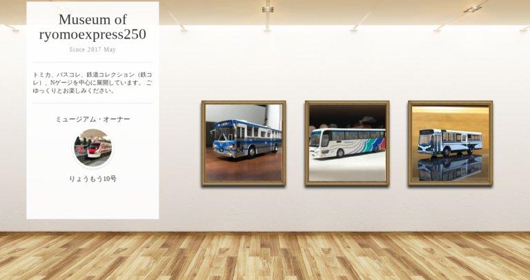 Museum screenshot user 2109 3304e9c5 e052 4384 b294 2eb277957001