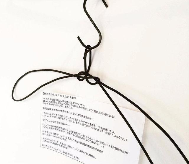 展示されているハンガーの横には、一つひとつに安田さんのコメントが添えられている
