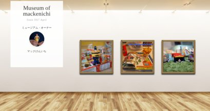 Museum screenshot user 1941 7191d791 4c06 43d1 826d 6227f9d58442
