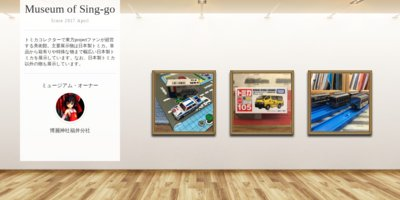 Museum screenshot user 1979 3968bebd 14f9 474f b895 9eb9eadd7236