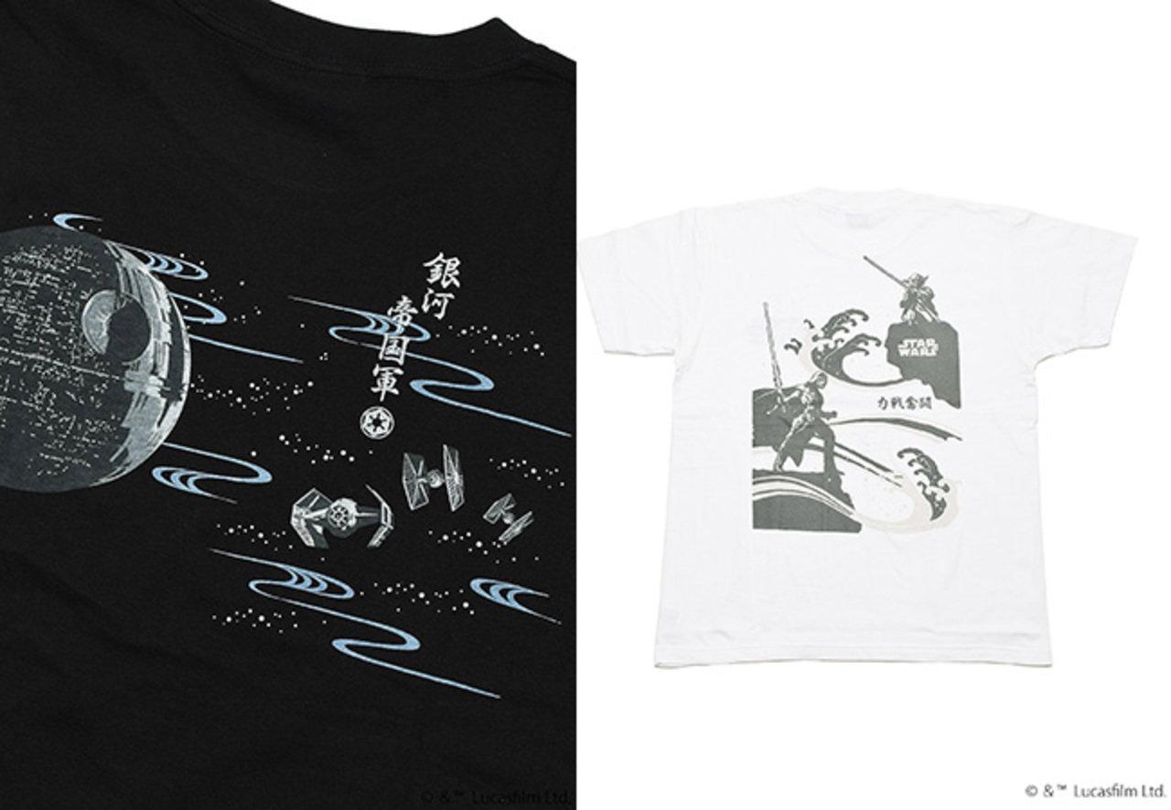 STAR WARS 和風Tシャツ 白・黒各2,800円(税抜)。M・L・2L・3Lの4サイズ展開。