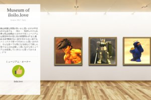 Museum screenshot user 2237 68b9e15d 086e 4372 96d3 71df5bb54476