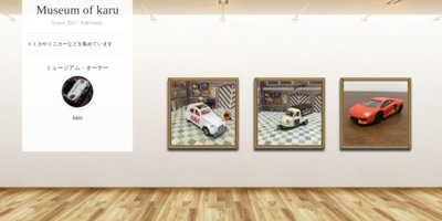 Museum screenshot user 1844 b495bba9 0aa6 414e 9dfd 3c2a944cfc54