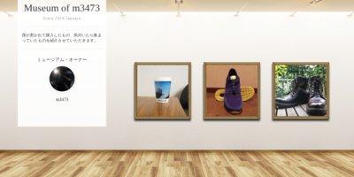 Museum screenshot user 1203 33b86886 c5e4 4fad 8840 d8e9d409c4f1
