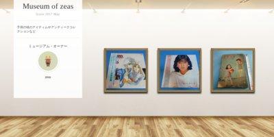 Museum screenshot user 2075 7fc1fff2 3ede 42c0 9037 6d32d3d517fb