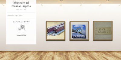 Museum screenshot user 2101 c0ae58ab e6ad 46ba 94d8 5e072ca1c92b