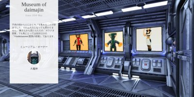 Museum screenshot user 1346 4ba6c63a 1f64 4df4 ad84 3cb56b9a0c18