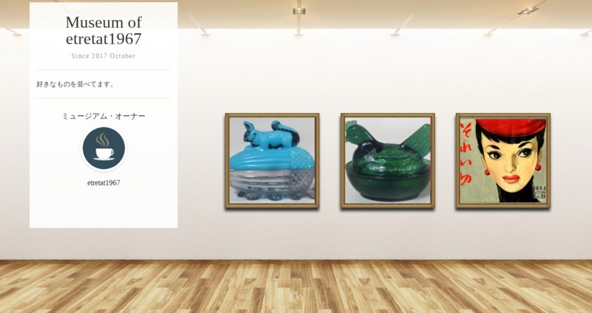 Museum screenshot user 2750 a8527221 d77e 4d0c b838 1c2bcf0eeb30