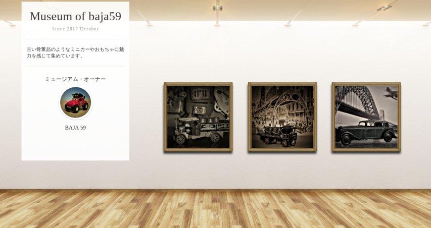 Museum screenshot user 2683 6dc9b320 048e 4830 95d8 d91278952f8c