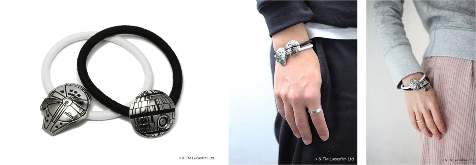 価格: Black _ ¥3,000円(税別)、 White_ ¥3,000円(税別)