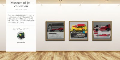 Museum screenshot user 1487 fffd7137 f55e 4afa b978 5b1a3cc256d6