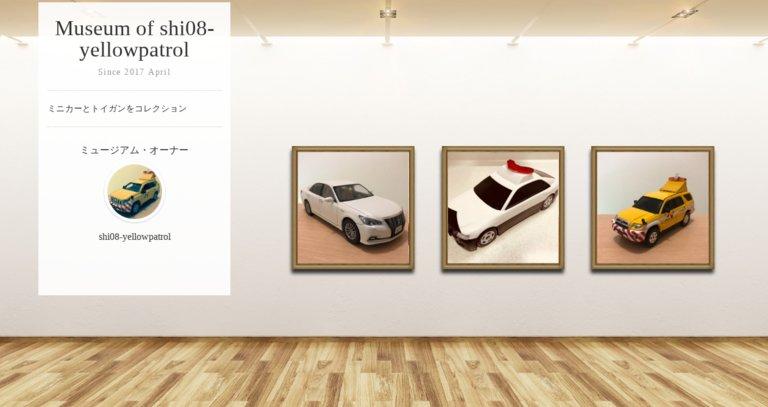 Museum screenshot user 2004 a8d8fa22 fdf9 4e06 b910 033911ef7921