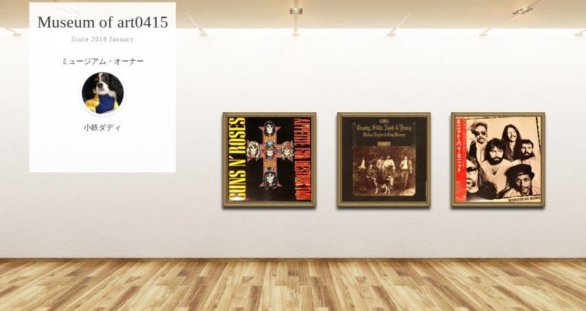 Museum screenshot user 3151 a89d2c3a 13cb 4ce8 964d 4c1860b8d86e