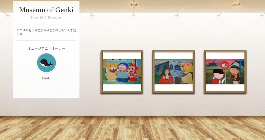 Museum screenshot user 3022 baba3106 e0ba 4e8d 81a7 031aaeaf2355