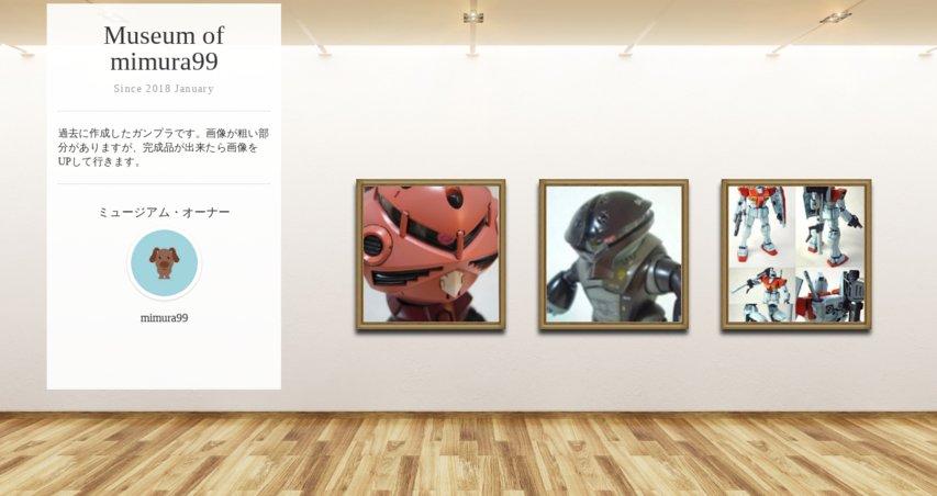Museum screenshot user 3136 5b496b62 b46f 4853 972d 1e2a5a67fa5e
