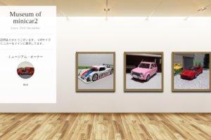 Museum screenshot user 1664 7aa2b541 df3c 4c75 8df1 60eeb8af00a0